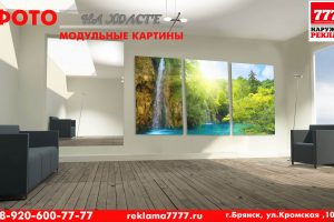 kartina_na_holste_home