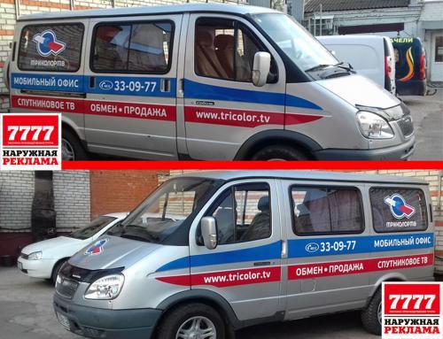 реклама на авто в брянске