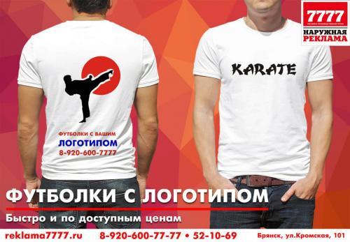 futbolka_s_logotipom